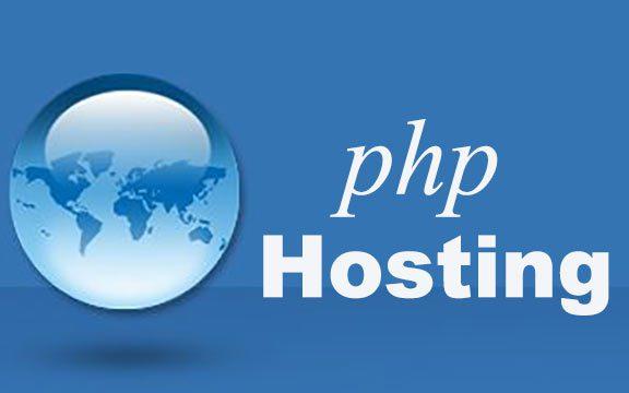 4 Best Hosting Providers For PHP Based Websites